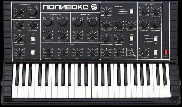 Polivoks - norCtrack | Virtual Instruments